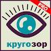 КругозорPro icon
