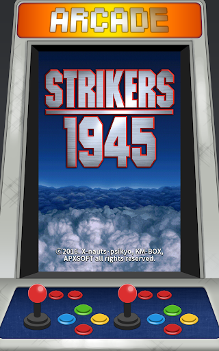 Strikers 1945 1.0.16 screenshots 7