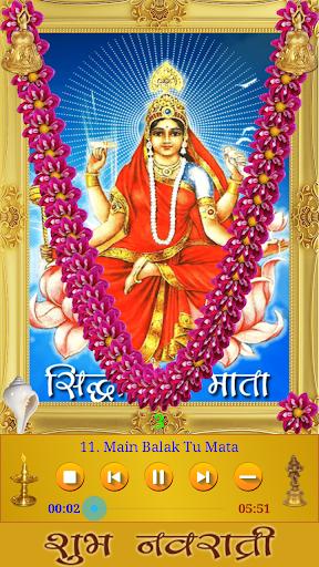 Navaratri Songs screenshot 5
