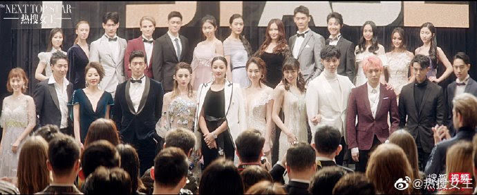 The Next Top Star China Web Drama
