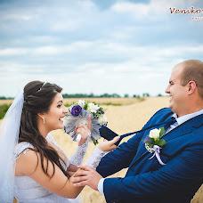 Wedding photographer Roman Venikov (romani41985). Photo of 04.07.2015
