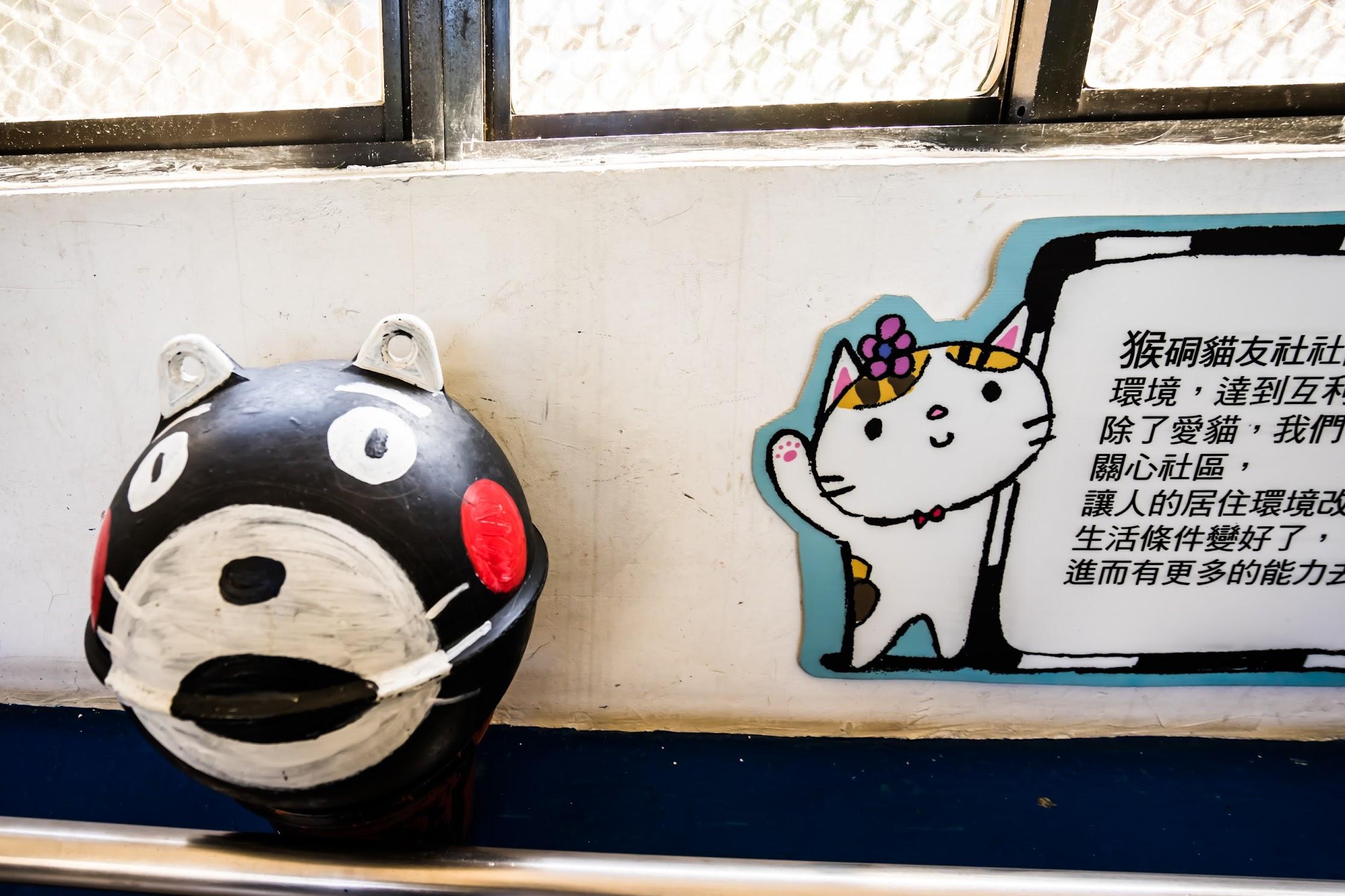 平渓線 猴硐2