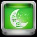 Islamic Calendar: Athan, Prayer time, Qibla, Quran icon