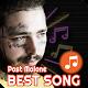 Post Malone Best Songs & Ringtones 2019 Download on Windows
