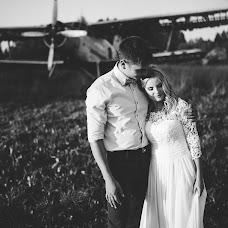Wedding photographer Sergey Privalov (Majestic). Photo of 17.11.2016