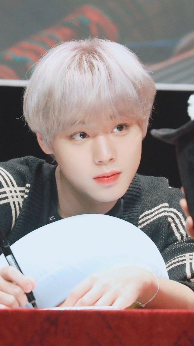 jihoon 3