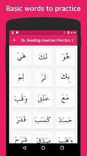 Learn Arabic Language Basics 1- screenshot thumbnail