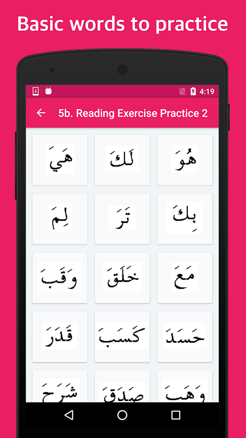 Learn Arabic Language Basics 1- screenshot