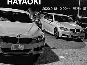 S3 セダン 8VCJXL のカスタム事例画像 しー🤫OȢOddᏌS IϴOSᏌO⅄さんの2020年09月13日21:18の投稿