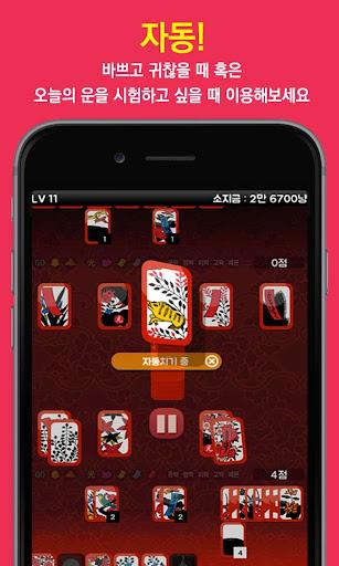 uace0uc2a4ud1b1! - ubb34ub8cc ub9deuace0  screenshots 24