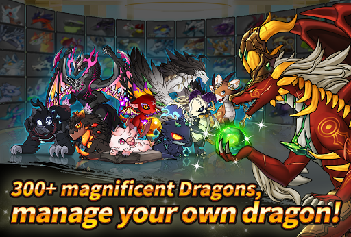 Dragon Village 2 - Dragon Collection RPG  screenshots 1
