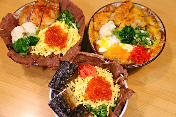 隱燃燒肉丼食堂~嘉義最霸氣日式丼飯,現烤各式燒肉就是要引燃你的食慾!CP值超高,天天排隊就為了它!