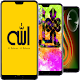 Allah Wallpaper Download on Windows