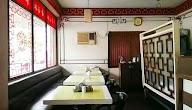 Chung's Chinese Corner photo 3