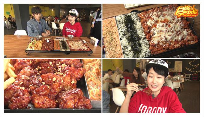 食尚玩家高雄美食I'm kimchi