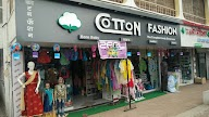 Store Images 1 of Cotton Fashion