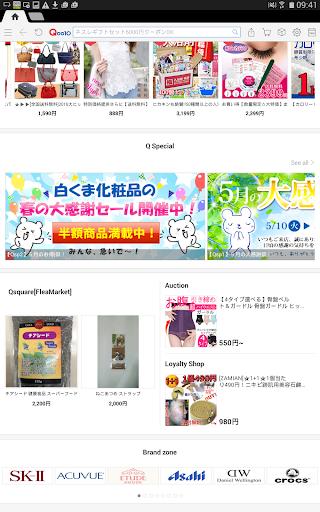 玩購物App|Qoo10ショッピング for Tablet免費|APP試玩