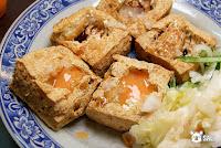 小醬臭豆腐古早麵