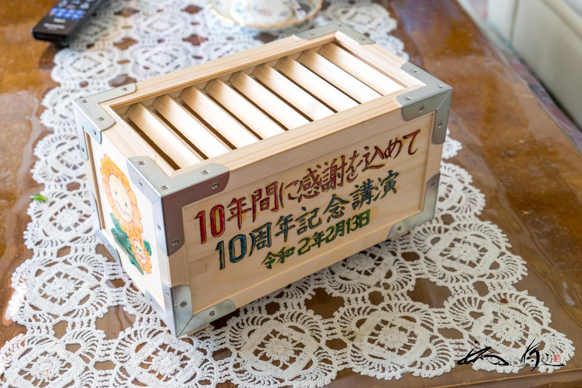 山田孝雄さん手作りミニ賽銭箱