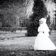 Wedding photographer Andrey Kischun (Malder). Photo of 05.02.2013