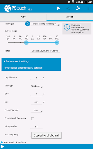 PStouch Release 2.7 screenshots 18