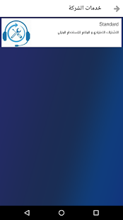BroadBand - náhled