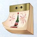 Russian Tear-off calendar icon