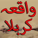 Waqia-E-Karbala Urdu icon