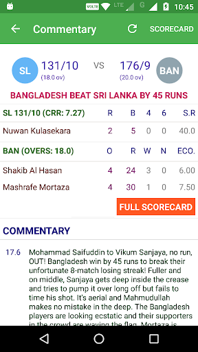 Bangladesh T20 Cricket Live 1.0 screenshots 2