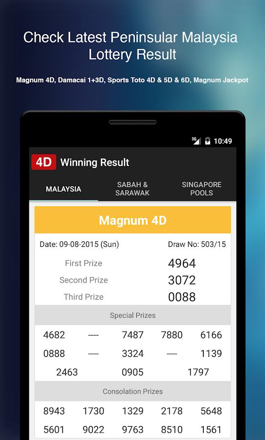 4D Winning Result- screenshot