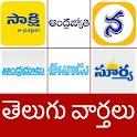 Telugu News All in 1 Newspaper icon