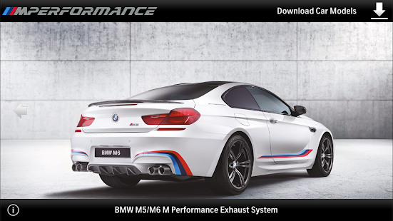download performance
