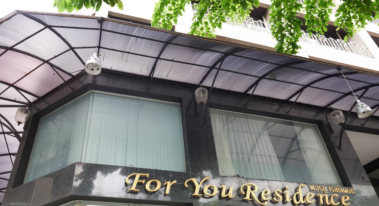 For You Residence