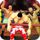 Men Wrestling Mania: PRO Wrestler Cheating Manager (game)