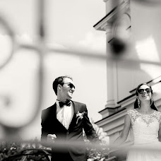 Wedding photographer Sergey Kancirenko (ksphoto). Photo of 01.11.2016