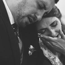 Fotógrafo de bodas Matías Salas (matias_salas). Foto del 29.04.2017