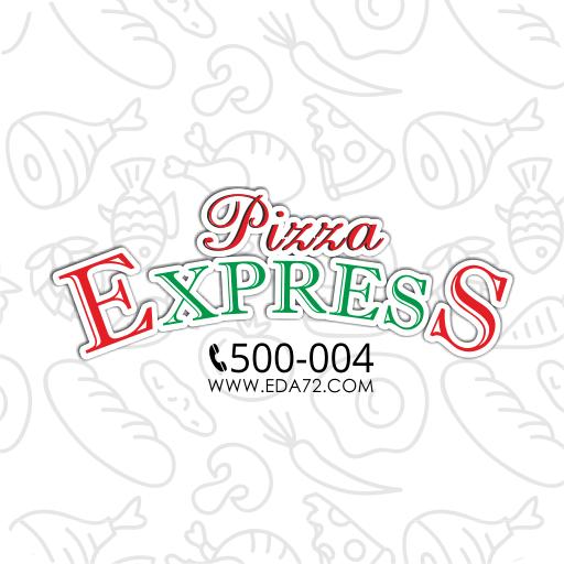 Доставка еды Pizza Express