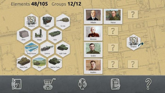Doodle Tanks™ HD - screenshot