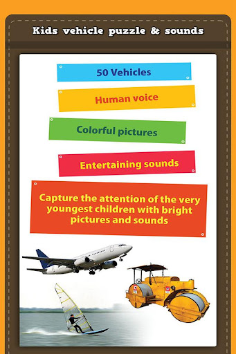 子供用 乗り物の音とパズル