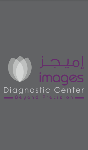Images Radiology