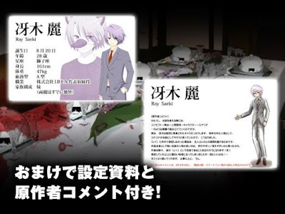 LTLサイドストーリー vol.1 screenshot 2