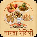 Snack or Breakfast Recipes Hindi(नास्ता) icon