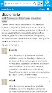 Serbio-Español Diccionario - náhled