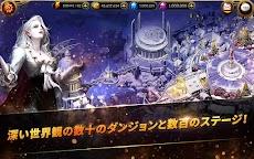 モンスタークライ エターナル (MonsterCry Eternal): カードバトルRPGのおすすめ画像5