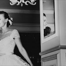 Wedding photographer Sergey Futerman (fotofunt). Photo of 30.07.2013