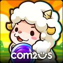 타이니팡2 icon