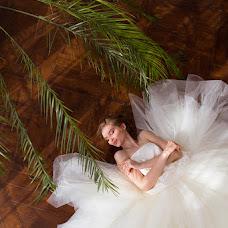 Wedding photographer Yuliya Gorbunova (uLia). Photo of 28.04.2018