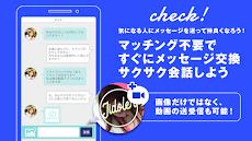 登録無料の友達作りトーク-ジドラー 自撮り動画も送れるアプリのおすすめ画像4