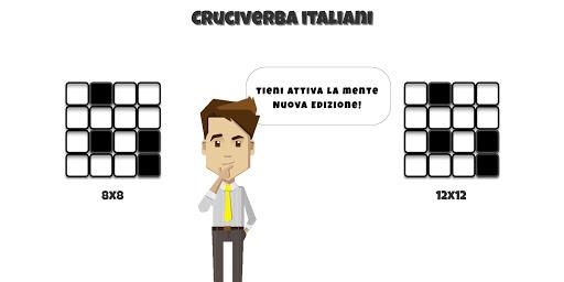 Cruciverba italiani - Enigmistica gratis 2019 screenshot 1