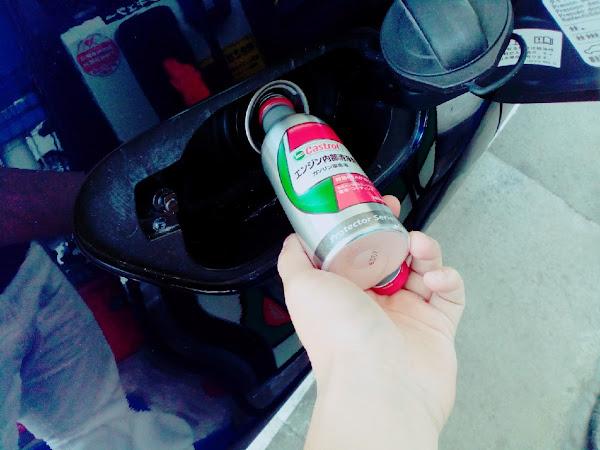 Castrol エンジン内部洗浄剤